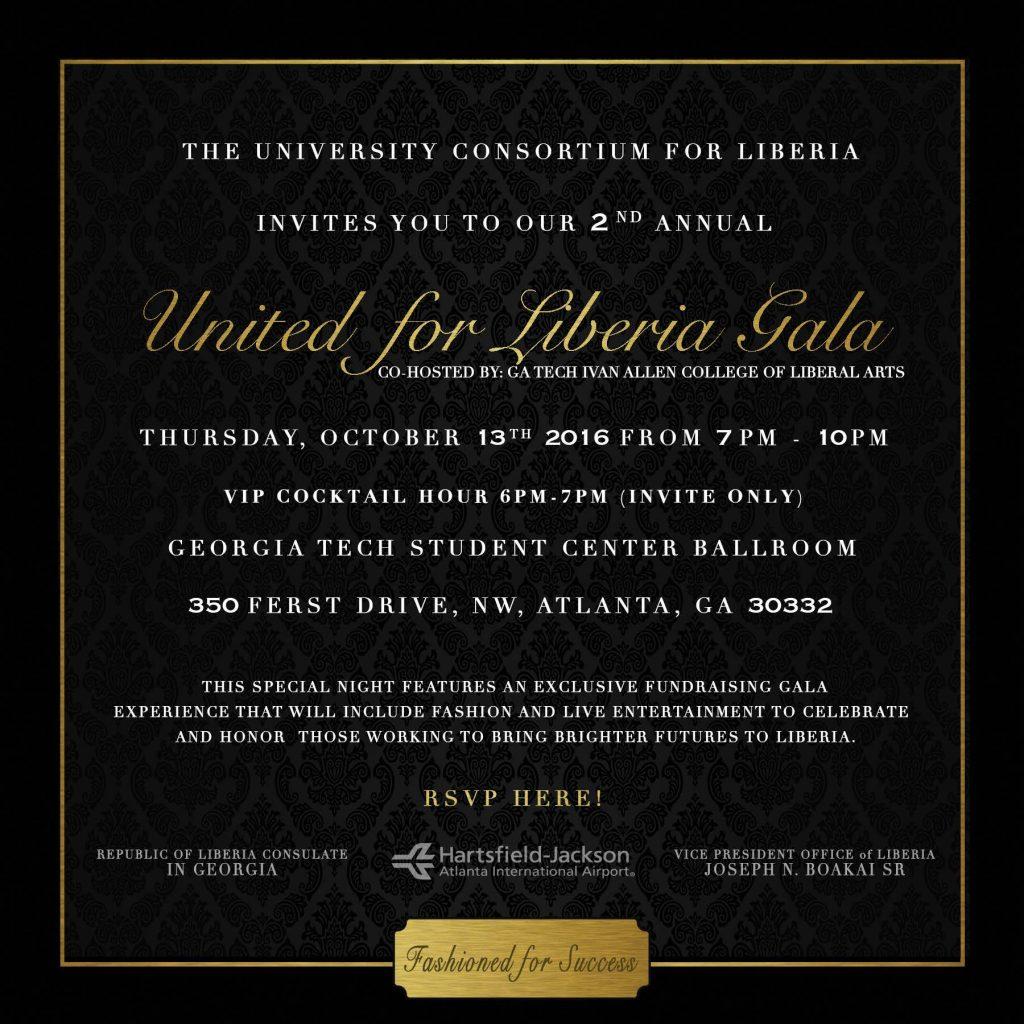 UCL_Gala_Invite_2016_FINAL (1)